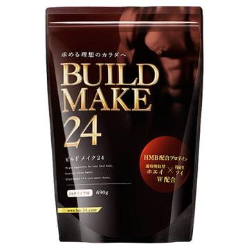 ビルドメイク24のパッケージ