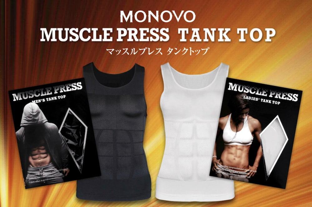 Muscle Press Tank Top商品ページ